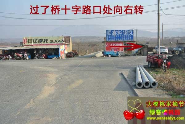 东黄山村樱桃采摘园路线图