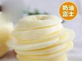 烟台奶油苹果以名黄金苹果广招代理